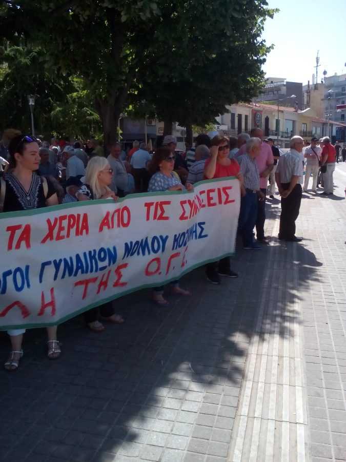 Παγκοζανίτικη – Πανσυνταξιοδοτική συγκέντρωση σήμερα 28 Ιουνίου στην κεντρική πλατεία Κοζάνης  Υποτονική η συγκέντρωση, δίκαια και εύλογα πέρα για πέρα τα αιτήματα και τα συνθήματα