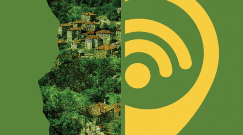 Στον Πεντάλοφο Βοΐου ο υπουργός Νίκος Παππάς-«Εβδομάδα Ψηφιακής Ενημέρωσης» από 26 μέχρι 29 Ιουλίου