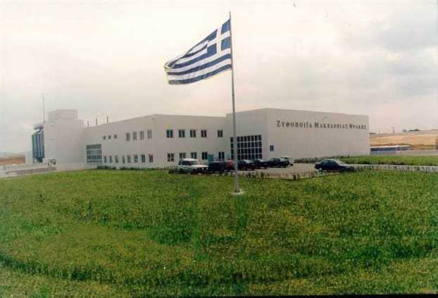 Ικανοποίηση της Ζυθοποιίας Μακεδονίας Θράκης από την δικαστική απόφαση - Καταδίκη για Αθηναϊκή Ζυθοποιϊα