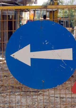 Κυκλοφοριακές ρυθμίσεις στη Σιάτιστα για την ημέρα του συλλαλητηρίου