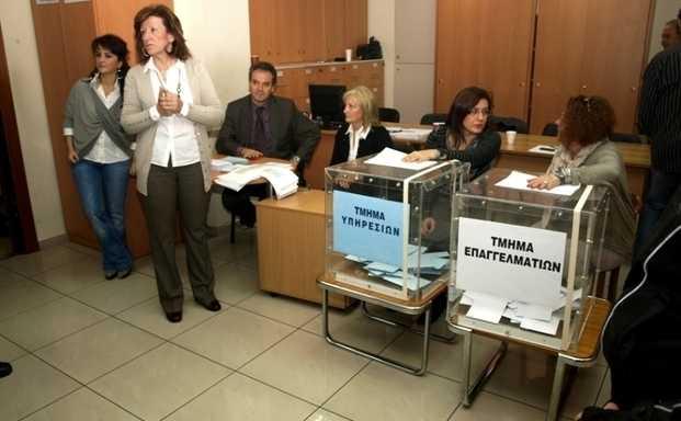 Μεταξύ 1ης και 17ης Δεκεμβρίου 2017 οι εκλογές των επιμελητηρίων