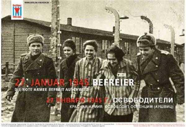 Ναζισμός, κομμουνισμός και επιπόλαιες εξισώσεις Η αδυναμία του νέου μανιφέστου