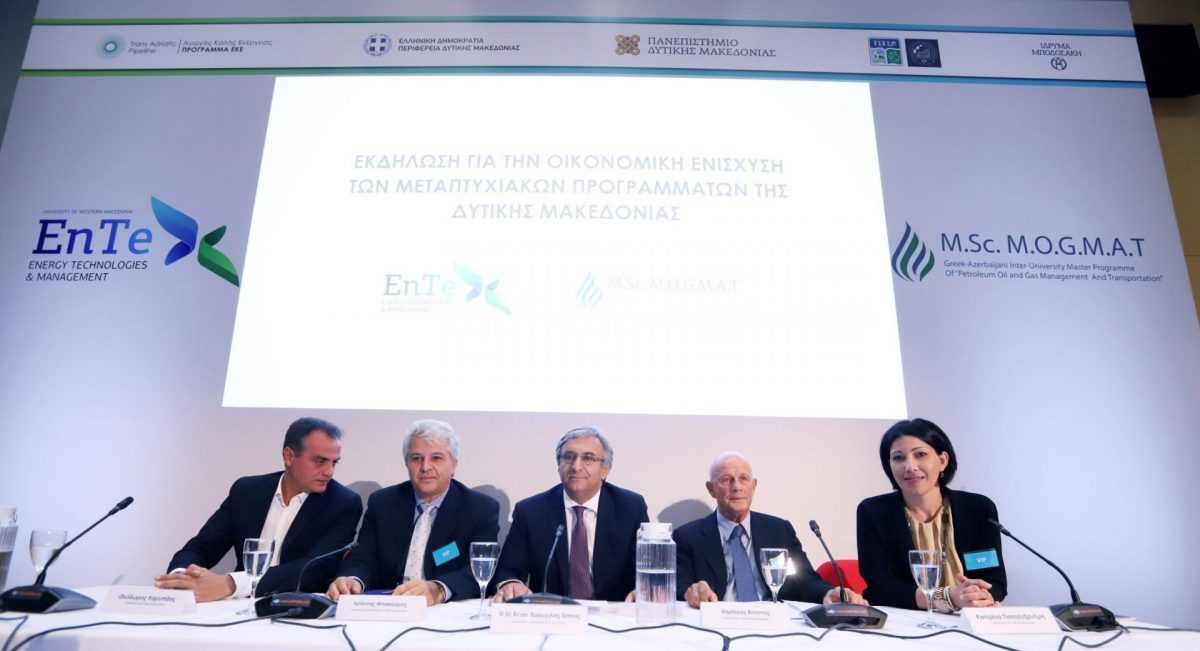 Ο ΤΑΡ επενδύει €1 εκατ. σε μεταπτυχιακά προγράμματα στον τομέα της Ενέργειας ου προσφέρουν το Πανεπιστήμιο και το ΤΕΙ Δυτικής Μακεδονίας