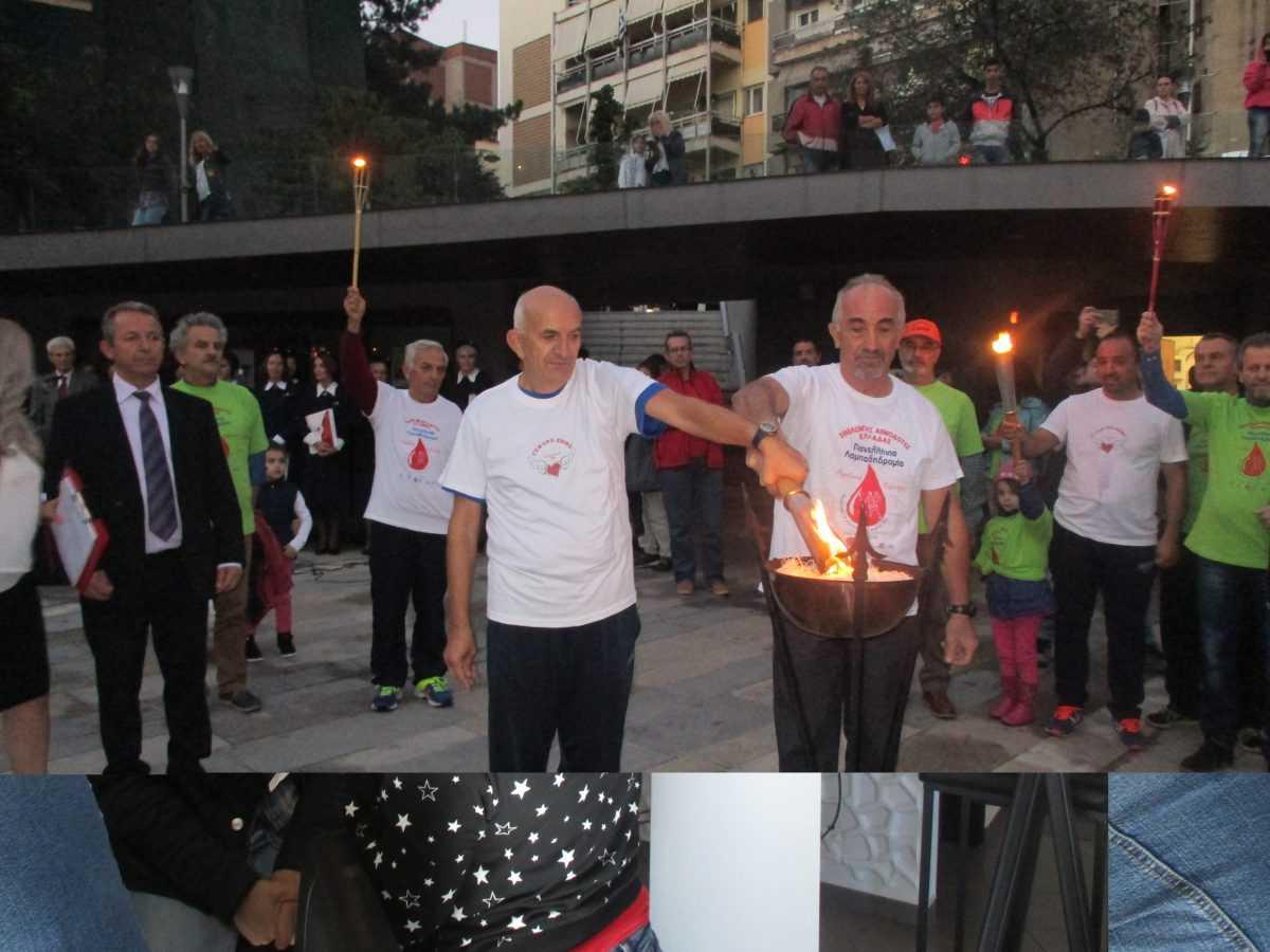 Πρόγραμμα 15ης Λαμπαδηδρομίας Εθελοντών Αιμοδοτών 2017