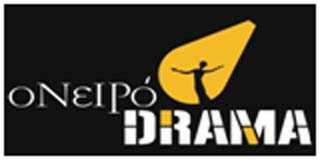 Η θεατρική ομάδα ΟνειρόDrama, συστήνεται στο κοινό με το έργο του Φεντερίκο Γκαρθία Λόρκα η Γέρμα.