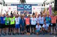 Τρέξε Χωρίς Τερματισμό: Τα 30.721 χιλιόμετρα έδωσαν 15.360,5 ευρώ προσφοράς!