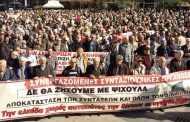 Συντονιστική Επιτροπή Αγώνα Συνταξιούχων Κοζάνης: Συνεχίζουμε ακόμη πιο δυνατοί - δεν σκύβουμε το κεφάλι