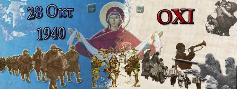 Ποιος είπε το ΟΧΙ και η ιστορική αλήθεια - Επιστολή Γ. Καραϊσκάκη  προς το Μεχμέτ Ρεσίτ Πασά, Κιουταχή