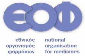 Επικίνδυνα τα ABEXINE plus gel και THERABEE gel  που διαφημίζεται στα τηλεοπτικά κανάλια και διακινείται ως φάρμακο για τη θεραπεία της αρθρίτιδας, της οστεοαρθρίτιδας, της ποδάγρας, των ρευματισμών, των εκφυλιστικών παθήσεων