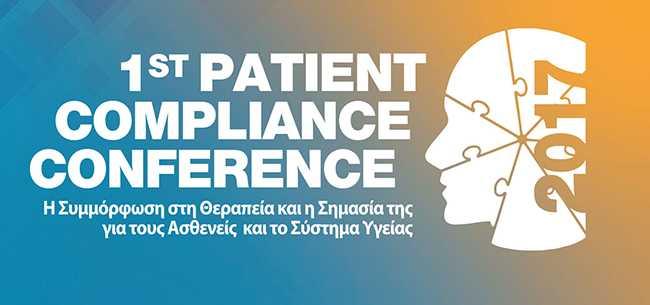 «Η Συμμόρφωση των Ασθενών στη Θεραπεία και η Σημασία της για τους Ασθενείς και το Σύστημα Υγείας»