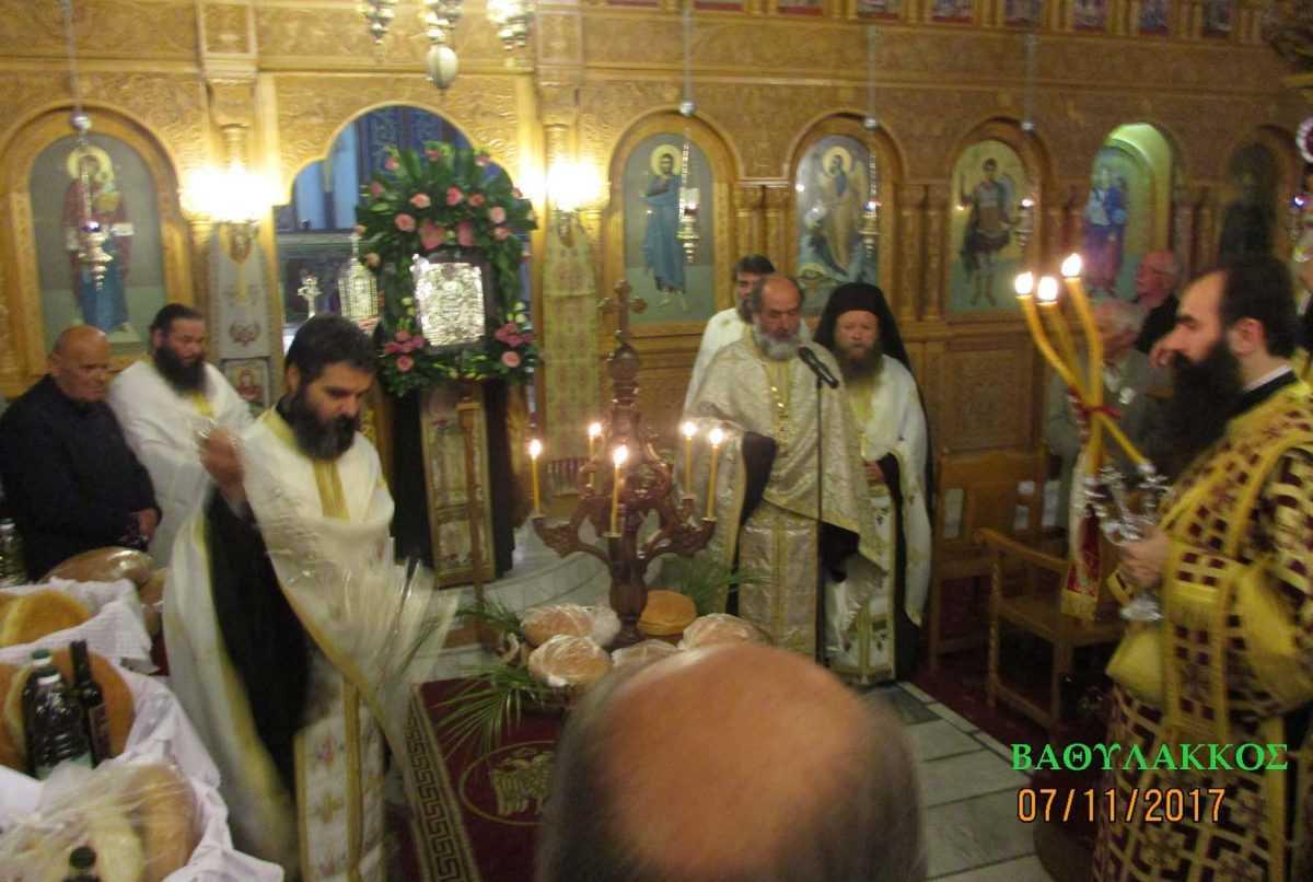 Με Αρχιερατικό Εσπερινό ξεκίνησε η ιερή πανήγυρη  στο Βαθύλακκο για τους Ταξιάρχες Μιχαήλ και Γαβριήλ. (παπαδάσκαλου Κωνσταντίνου Ι. Κώστα)