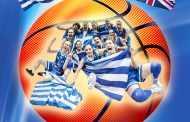 Την Τετάρτη 15-11-2017, θα γίνει αγώνας μεταξύ Ελλάδος και Μεγάλης Βρετανίας στο κλειστό γυμναστήριο της Λευκόβρυσης, στα πλαίσια του Γυναικείου Ευρωμπάσκετ.