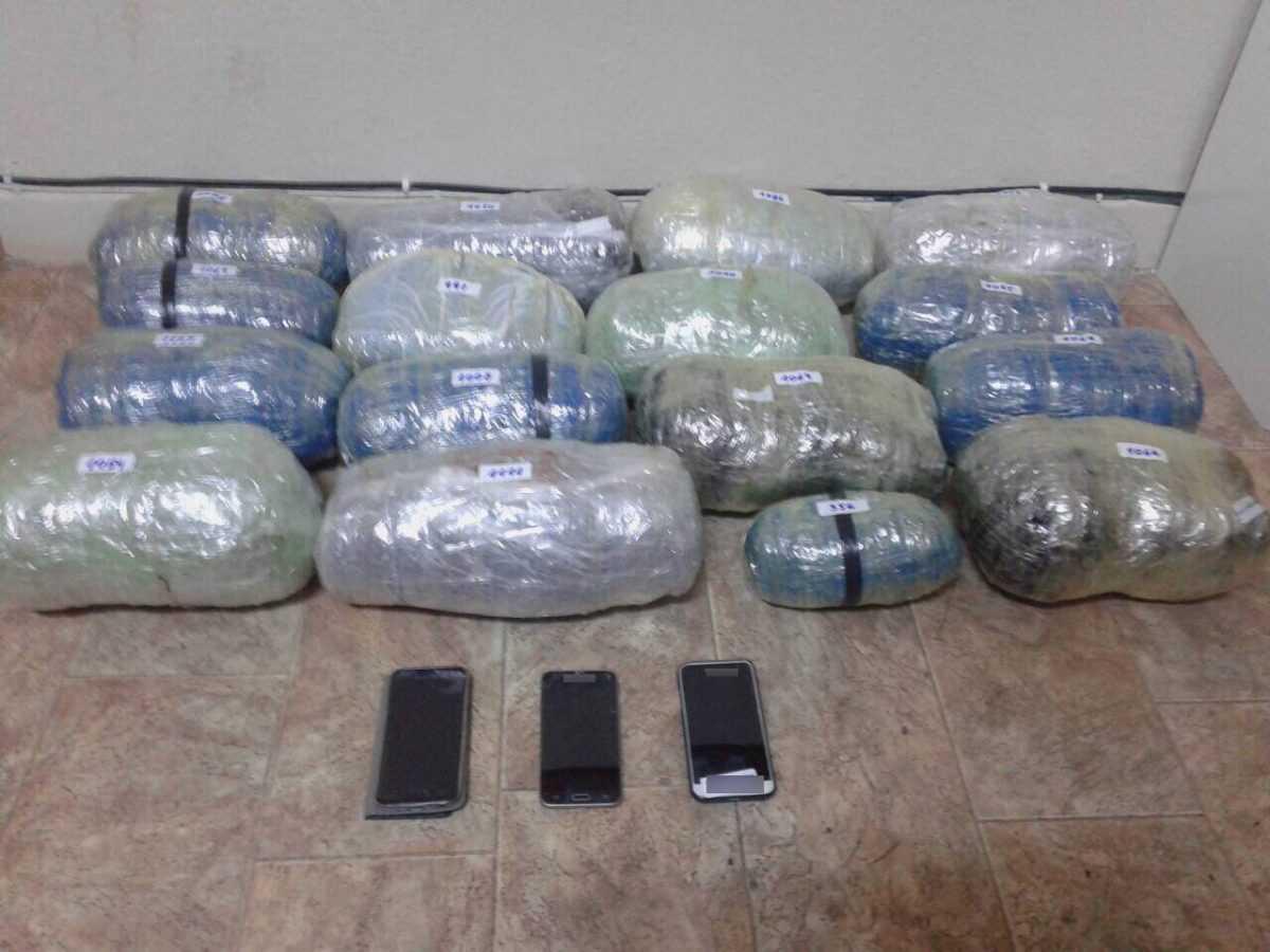 Εισήλθαν πεζή 3 αλλοδαποί σε περιοχή της Φλώρινας μεταφέροντας16 κιλών και 411 γραμμαρίων ακατέργαστης κάνναβης. Συνελήφθησαν για εισαγωγή, μεταφορά και κατοχή