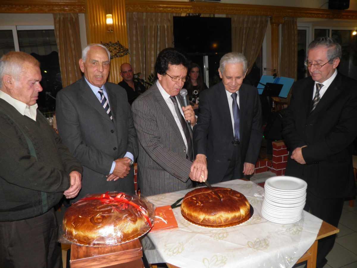 Κοπή πίτας των συνταξιούχων ΟΤΕ Δυτικής Μακεδονίας