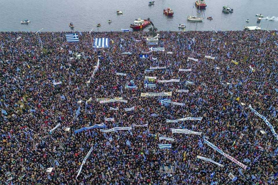 Μισό εκατομμύριο κόσμος στη Θεσσαλονίκη. Απόντες οι πολιτικοί, η συμβιβασμένη εκκλησία και τα κανάλια. ΔΕΙΤΕ ΖΩΝΤΑΝΑ ΤΟ ΜΕΓΑΛΕΙΩΔΕΣ ΣΥΛΑΛΛΗΤΗΡΙΟ ΣΤΗ ΘΕΣΣΑΛΟΝΙΚΗ. ΨΗΦΙΣΜΑ
