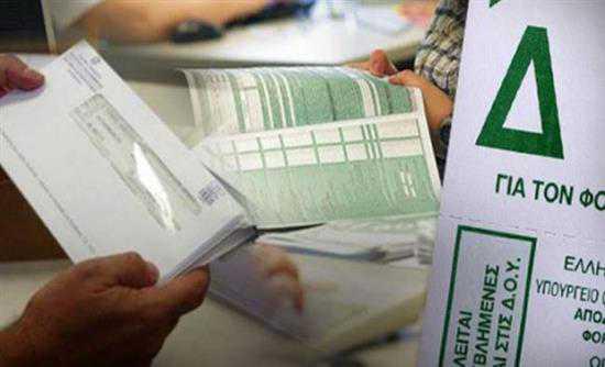 Παγίδα φόρου και για εισοδήματα κάτω των 5.700 ευρώ