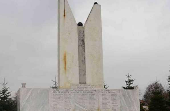 ΕΤΗΣΙΟ ΜΝΗΜΟΣΥΝΟ ΕΚΤΕΛΕΣΘΕΝΤΩΝ ΤΟΥ 1944 στα ΝΤΑΜΑΡΙΑ ΠΑΝΑΓΙΑΣ