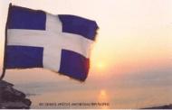 Η καθιέρωση της γαλανόλευκης ελληνικής σημαίας – 13 Ιανουαρίου 1822