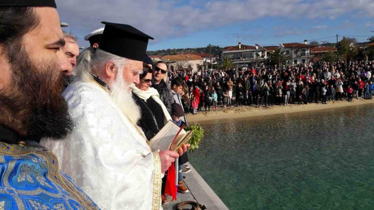 Θεοφάνια στη Νικήτη Χαλκιδικής με λαμπρότητα και θρησκευτική κατάνυξη, παρουσία του Συλλόγου Κοζανιτών Νικήτης