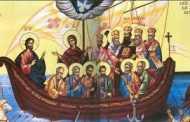 ΤΑ ΔΥΟ ΜΝΗΜΕΙΑ ΠΙΣΤΕΩΣ   Ορθοδοξία (Χριστός) και Οικουμενισμός (Αντίχριστος) (Μέρος β')