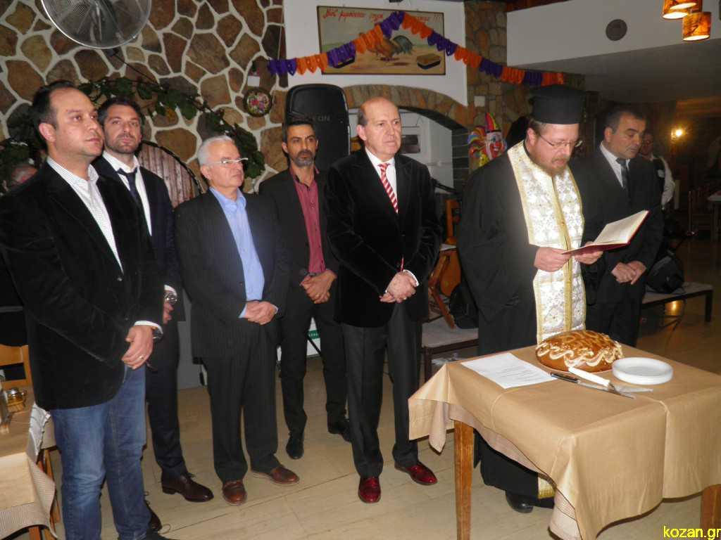 Εκδήλωση κοπής βασιλόπιτας του Οικονομικού Επιμελητηρίου Δυτικής Μακεδονίας