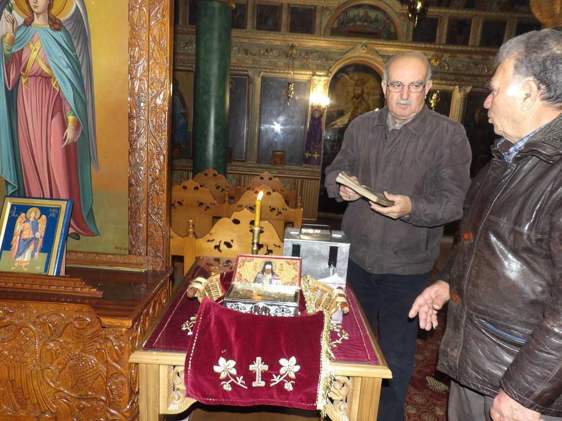 Επιστροφή των Ιερών Λειψάνων του Αγίου Νικάνορα από τον Ιερό Ναό Παμμέγιστων Ταξιαρχών Κερασιάς Κοζάνης
