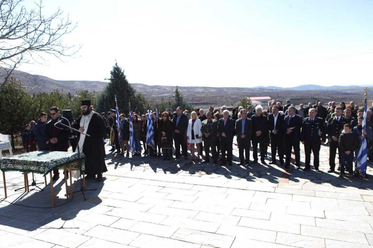 Εορτασμός 75ης επετείου των Μαχών Βίγλας και  Φαρδυκάμπου  στη Σιάτιστα του Δήμου Βοΐου