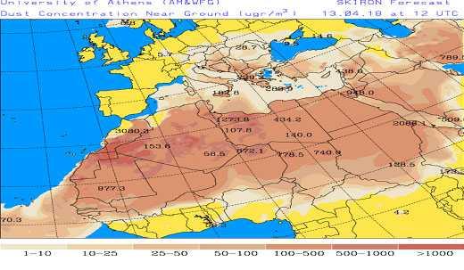 Υπέρβαση της ατμοσφαιρικής ρύπανσης λόγω των αιωρούμενων σωματιδίων της αφρικανικής σκόνης σε ορισμένους  σταθμούς μέτρησης