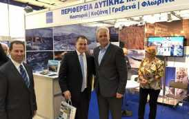 Στην Τουριστική Έκθεση «ΤΑΞΙΔΙ 2018», η οποία πραγματοποιήθηκε από 20 έως 22 Απριλίου στους Χώρους της Κρατικής Έκθεσης στη Λευκωσία της Κύπρου, συμμετείχε για μια ακόμη χρονιά η Περιφέρεια Δυτικής Μακεδονίας.