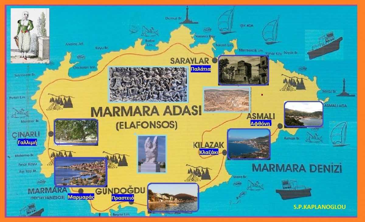 Προκόννησος - «Νήσος του Μαρμαρά » - «Προϊονσέως» - «Prinkipo» - Ελαφόνησος- Marmara Adasi (Σταύρου Π. Καπλάνογλου)