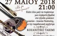 Πανηγύρι Πολιτιστικού Συλλόγου Νεάπολης την παραμονή του Αγίου Πνεύματος