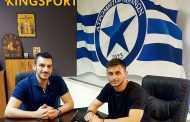Συνέντευξη του Κοζανίτη (Ελλησπόντιου) ποδοσφαιριστή και αρχηγού του Ατρομήτου, Κυριάκου Κιβρακίδη. Κυριάκος Κιβρακίδης στο Kingsport.gr: ''Είναι πολύ δύσκολο να είσαι αρχηγός!''