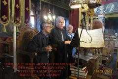 Γιορτάστηκαν, οι Θεσσαλονικείς άγιοι και φωτιστές των Σλάβων  Κύριλλος και Μεθόδιος, στην Ενορία Αγίου Διονυσίου Βελβεντού