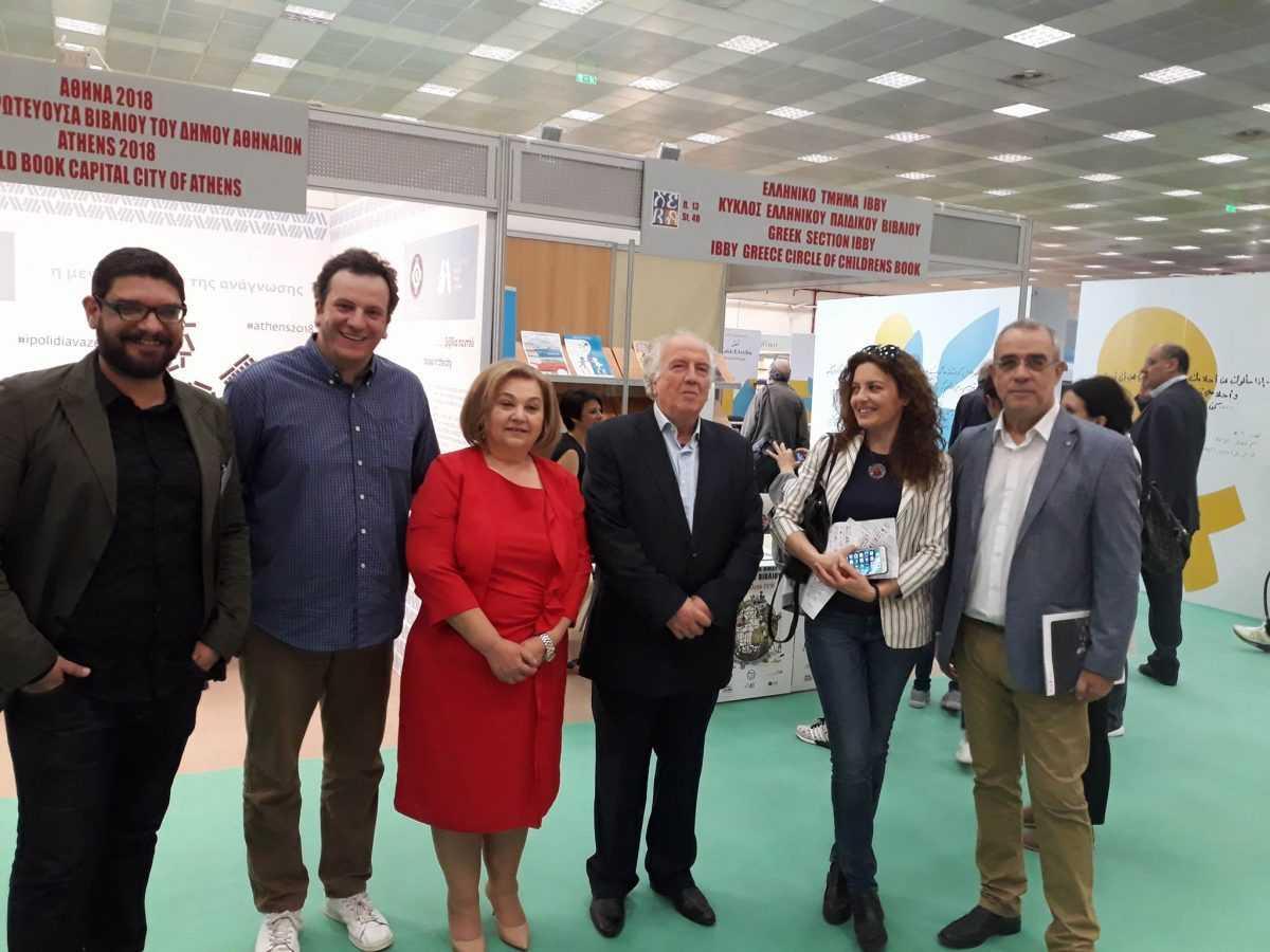 Η Κοβεντάρειος Δημοτική Βιβλιοθήκη Κοζάνης συμμετέχει στην 15η Διεθνή Έκθεση Βιβλίου που ξεκίνησε την Πέμπτη στη Θεσσαλονίκη