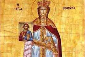 Εορτή  της  εκ  Σερβίων  Αγίας  Θεοδώρας την Κυριακή 10 Ιουνίου