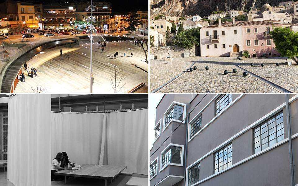 Η δημόσια ομορφιά θα σώσει τον κόσμο - Η «Κ» παρουσιάζει τέσσερα έργα που αποτελούν παράδειγμα αρχιτεκτονικής. Μεταξύ αυτών και η Πλατεία Νίκης Κοζάνης (σύμφωνα με ρεπορτάζ της