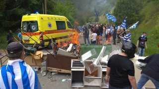 Οκτώ αστυνομικοί και τέσσερις διαδηλωτές στο νοσοκομείο Καστοριάς