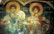 Ἡ χρήση τοῦ ὄρου Μακεδονία στήν Ἁγία Γραφή