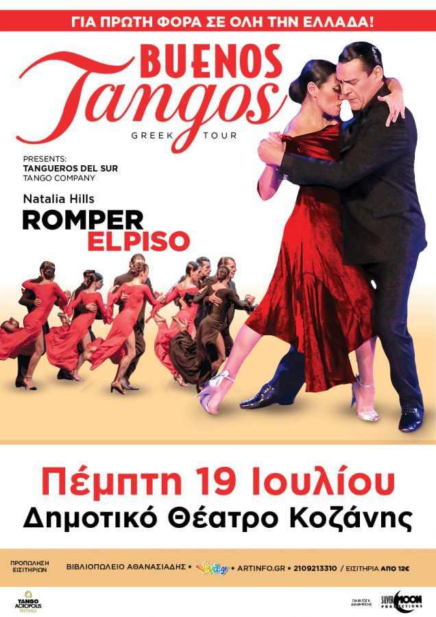 Το Aληθινό  Tango  από την Αργεντινή ταξιδεύει στην Κοζάνη! Buenos Tangos, Romper El Piso. Πέμπτη 19 Ιουλίου