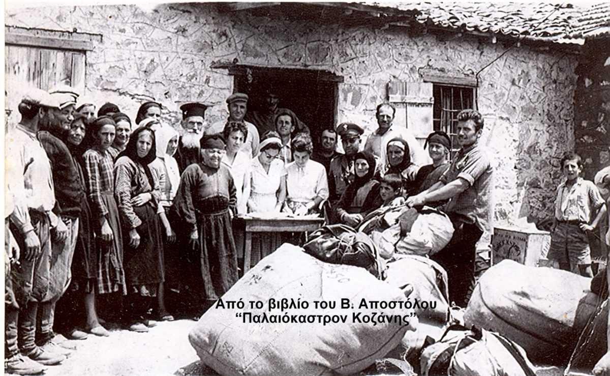 Καναδική Βοήθεια στους οικισμούς Γρεβενών. Γράφει ο Βασίλης Αποστόλου