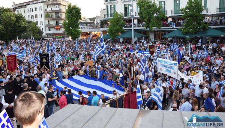 ΝΤΡΕΠΟΜΑΙ. Μεγαλειώδες το Συλλαλητήριο στην Κοζάνη για τη Μακεδονία. Δεκάδες (άγγιξαν την εκατοντάδα) οι σύλλογοι απ' όλη την Π.Ε. Κοζάνης που δήλωσαν τη συμμετοχή τους στο Συλλαλητήριο και ένωσαν τη φωνή τους μ' αυτό.  Κανένας σύλλογος από το Βελβεντό. Το όνομα ''Βελβεντό'' δεν ακούστηκε στο Συλλαλητήριο για τη Μακεδονία μας. Ντρέπομαι.