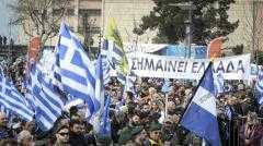 7.000 περίπου άτομα συμμετείχαν στο συλλαλητήριο της 5ης Ιονίου. Ευχαριστήριο φορέων προς τους συμπατριώτες που ανταποκρίθηκαν
