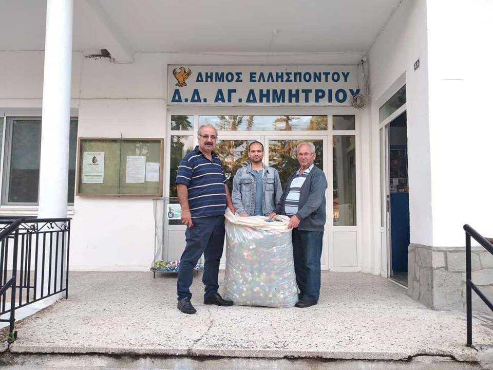 10η Παράδοση Πλαστικών Καπακιών από την Τ.Κ Αγίου Δημητρίου στον Σύλλογο Ατόμων με Αναπηρία Κοζάνης