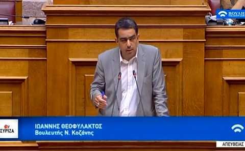 Γιάννης Θεοφύλακτος: «Η απειλή του Κυριάκου Μητσοτάκη και της Ν.Δ. ότι θα καταργήσει το νόμο Κατρούγκαλο, θα πλήξει ανεπανόρθωτα το Ν. Κοζάνης και τη Δ. Μακεδονία».