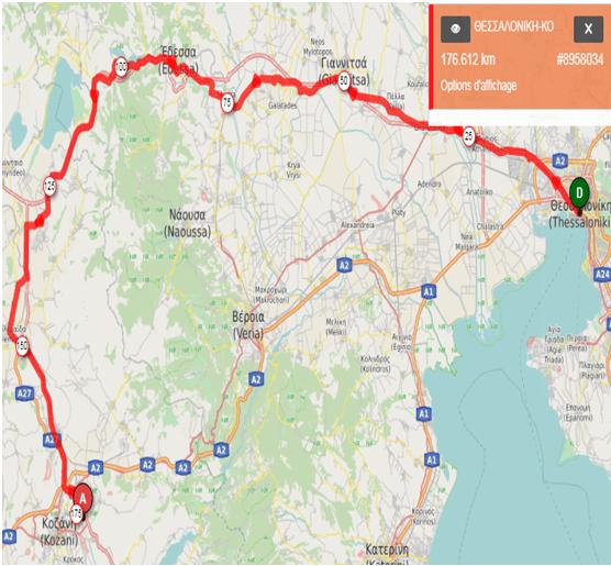 Πανελλαδική ποδηλατοδρομία για τη διάδοση της Εθελοντικής Αιμοδοσίας. Υποδοχή στην Κοζάνη την Πέμπτη 13 Σεπτεμβρίου