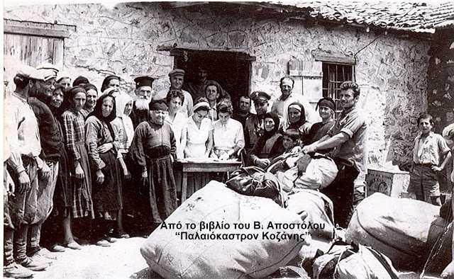 Καναδική Βοήθεια στους οικισμούς Γρεβενών 1952