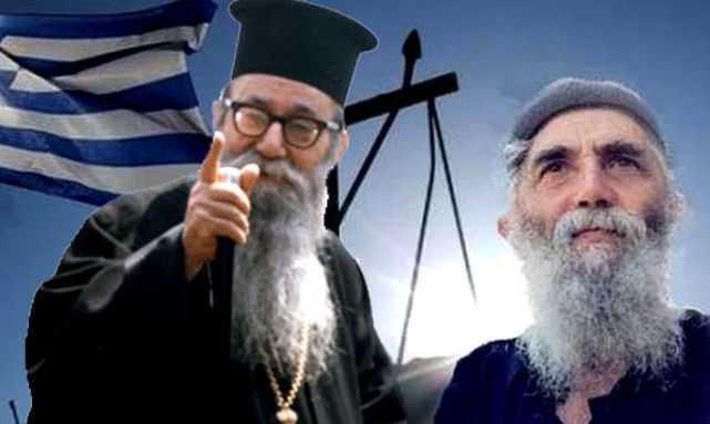 8 χρόνια από τον θάνατο του π. Αυγουστίνου Καντιώτη που στην κατοχή έσωσε την πόλη της Κοζάνης από λιμοκτονία με 8.000 συσσίτια καθημερινά (Βασίλη Κερμενιώτη)