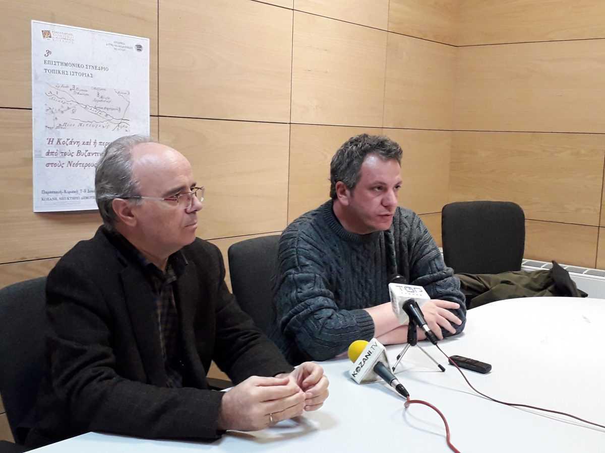 Η πόλη της Κοζάνης υποδέχεται το 3ο Επιστημονικό Συνέδριο Τοπικής Ιστορίας στην Κοβεντάρειο Δημοτική Ββιβλιοθήκη