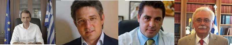 Αγώνας δρόμου προς τη δημαρχία Βοΐου για τρεις της ΝΔ… «Πάγωσε» το ενδιαφέρον υποψηφίου από την Κεντροδεξιά. Ο νυν δήμαρχος Δ. Λαμπρόπουλος «μαδάει τη μαργαρίτα» αν θα κατέβει ή όχι!