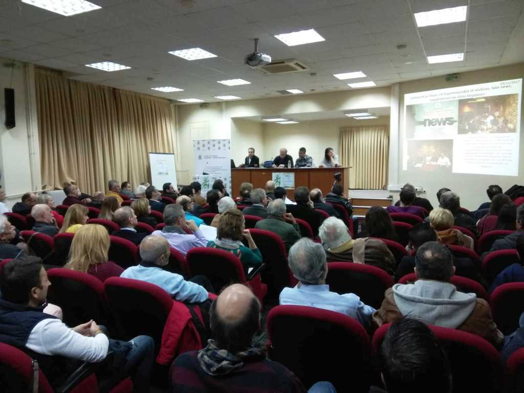 Αποτελέσματα της 8ης Τακτικής Εκλογοαπολογιστικής Γενικής Συνέλευσης  της Δημοτικής Κίνησης 'Κοζάνη Τόπος να ζεις'